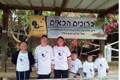 Children with CF enjoying Hanukkah in Israel