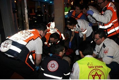 MDA rescue workers at the Herzliya mall fire