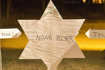 A Star of David to commemorate Noah Pozner