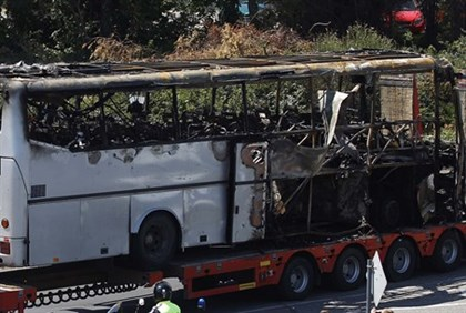 Bus that was damaged in Burgas attack