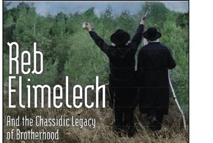 Reb Elimelech Documentary