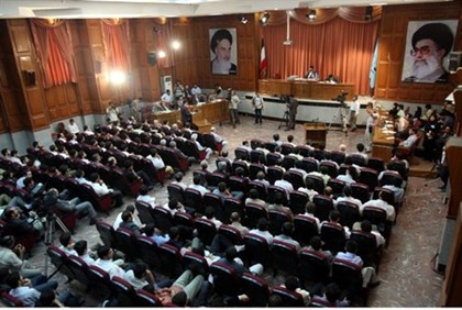 A courtroom at the revolutionary court in Tehran