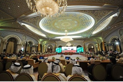 The 30th conference of the Arab Interior Minister's Council meets in Riyadh