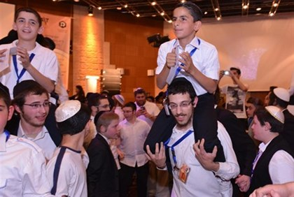 Colel Chabad's Special Bar Mitzvah
