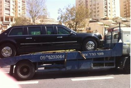 Obama's limo is towed