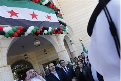 inauguration of the first Syrian opposition 'embassy'