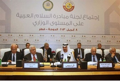 Arab League meeting in Doha