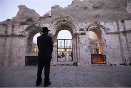 Ruins of Old City synagogue destroyed in War of Independence