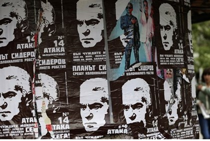 posters of Volen Siderov, leader of the Attack party,