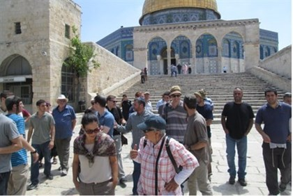 Journalists tour Temple Mount