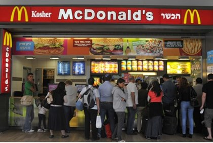 McDonald's in Israel (illustrative)