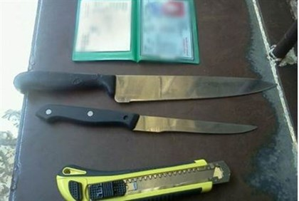 Knives confiscated from woman