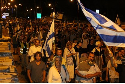 Tisha B'Av march, 15 July