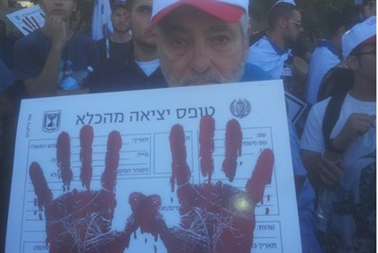 Bereaved parents protest