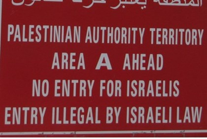 Sign north of Jerusalem