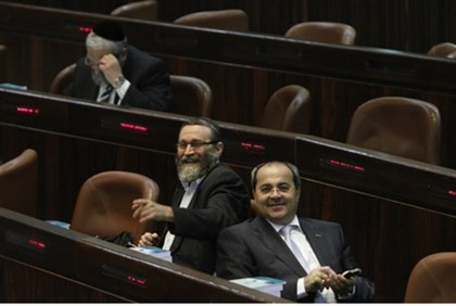 MKs Tibi, Gafni laugh in Knesset