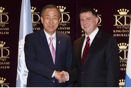 UN Chief Ban Ki-moon and Knesset Speaker Yuli Edelstein