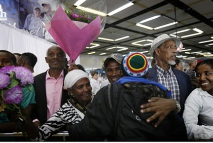 Ethiopian immigrants arrive in Israel