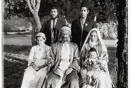 Yemenite Family 2