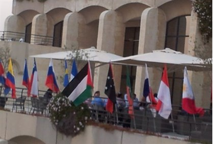 The PA flag outside the Dan Panorama Hotel in Jerusalem