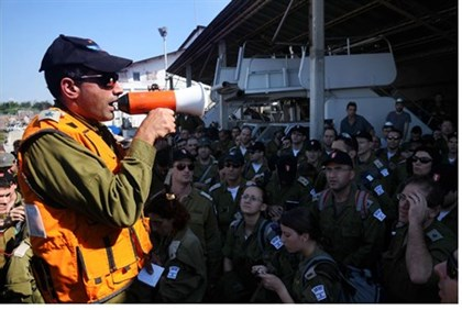 IDF delegation to Haiti (archive)