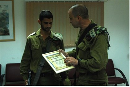 Yitzhak Maimon honored