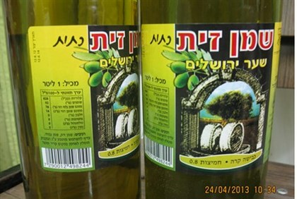 Phony olive oil