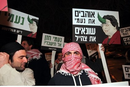 Activists demonstrate against former NIF head Naomi Hazan