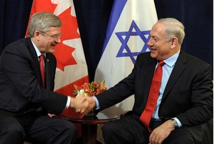 Canadian PM Stephen Harper with Israeli PM Binyamin Netanyahu