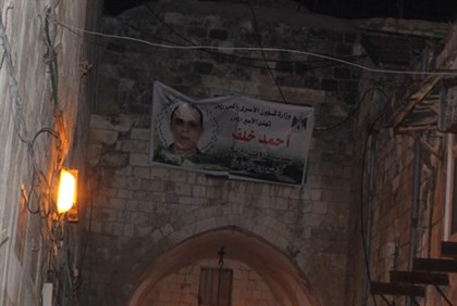 Poster with picture of Ahmed Khalaf.