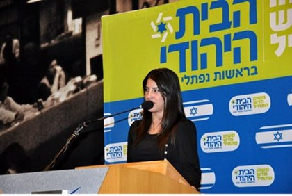 Inbal Lieber, Jewish Home's secular branch