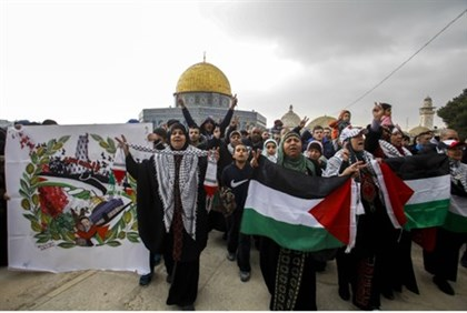 PA Arabs protest Al-Yarmouk camp siege in Syria on Temple Mount