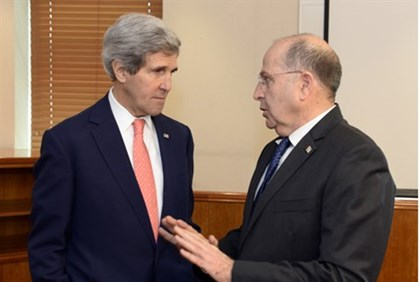 Yaalon and Kerry (archive)