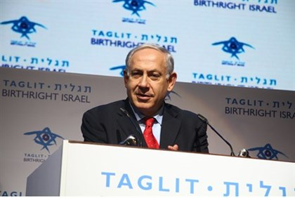 PM Netanyahu at Taglit Mega Event