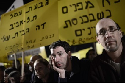 Protests in Rabin Square, Jan 18 2014