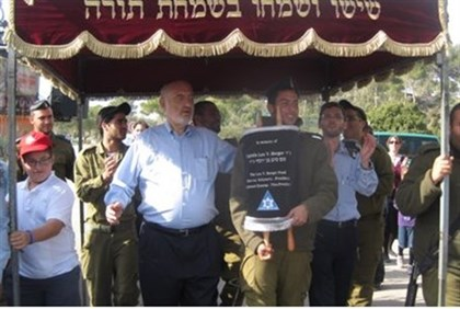 Torah dedication on Iron Dome base