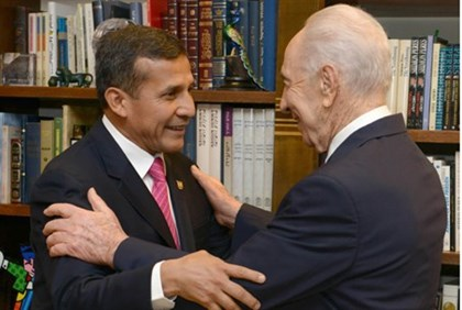 President Shimon Peres at official dinner with Peruvian President Ollanta Humala