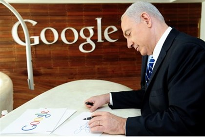 Binyamin Netanyahu and Google