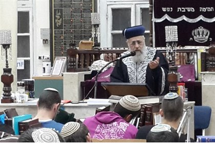 Rabbi Yitzchak Yosef addresses Shirat Moshe students