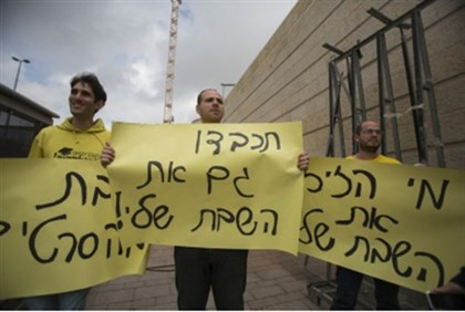 Protest for opening Cinema City on Sabbaths