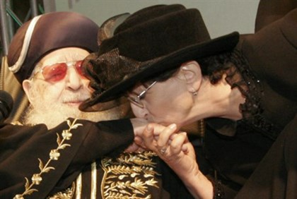 Rabbi Ovadia Yosef and daughter Adina Bar-Shalom