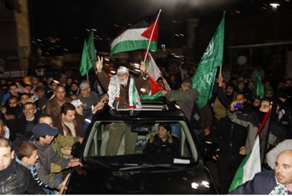 Celebrations during the last terrorist release (illustrative)