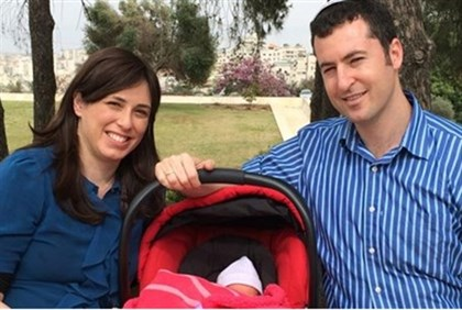 Tzipi Hotovely with husband and newborn daughter