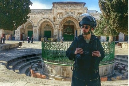 Police on the Temple Mount (file)