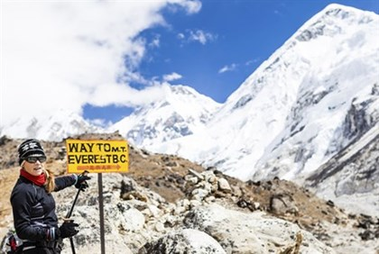 Mount Everest (illustrative)