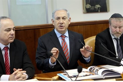 Netanyahu addresses cabinet meeting (March 30)