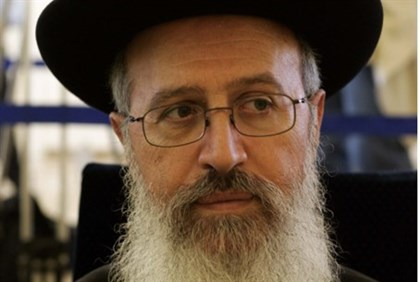 Rabbi Avraham Yosef