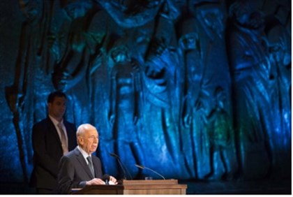 Peres ar Holocaust ceremony.