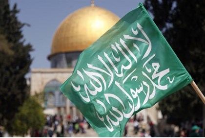Hamas flag in Jerusalem (file)