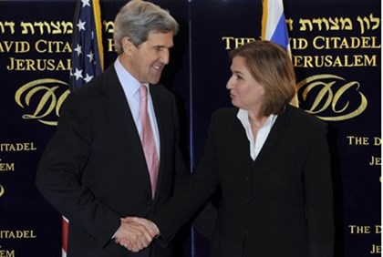 Kerry and Livni (archive)